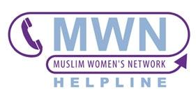 Muslim womens network logo