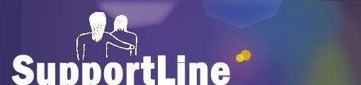 Support line logo